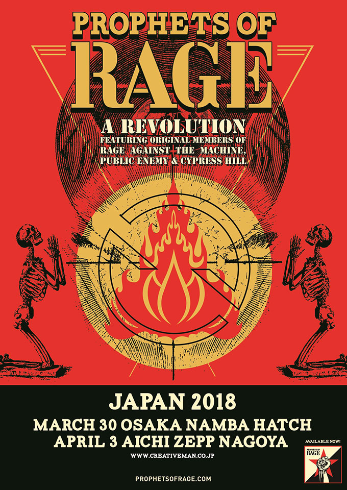 Prophets Of Rage JAPAN Tour